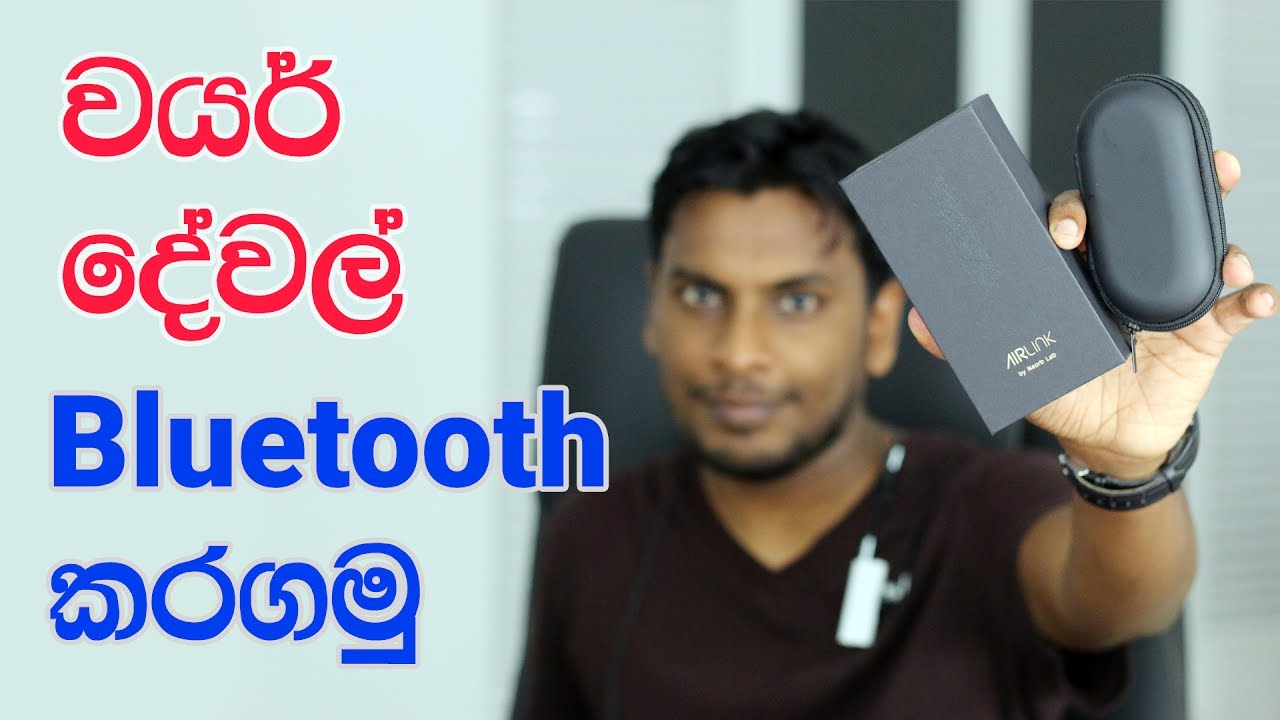 Make your headphones Bluetooth wireless - Airlink by neorblab