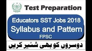 Sst jobs educators '