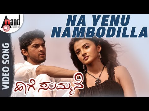 "Haage Summane|""Na Yenu Nambodilla ""| Feat.Kiran,Suhasi| New Kannada Songs thumbnail"
