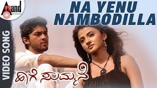 "Haage Summane|""Na Yenu Nambodilla ""| Feat.Kiran,Suhasi| New Kannada Songs"