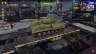 Tanki-X обзор