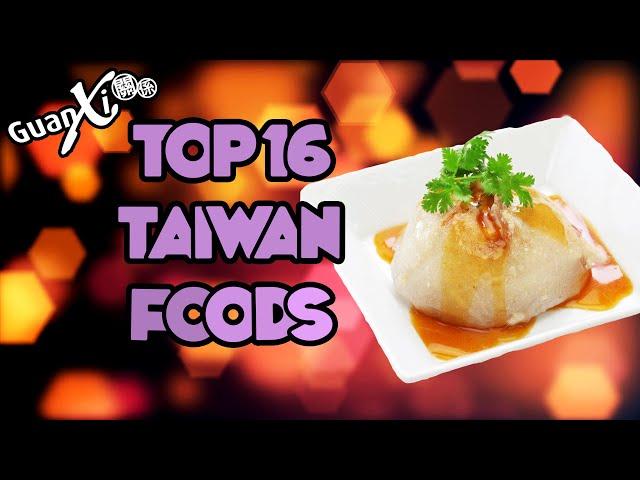 Taiwan's Top 16 Foods