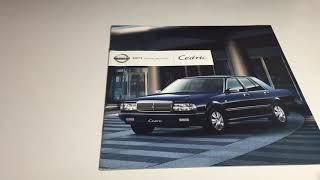 日産セドリックセダンカタログ Nissan cedric catalog