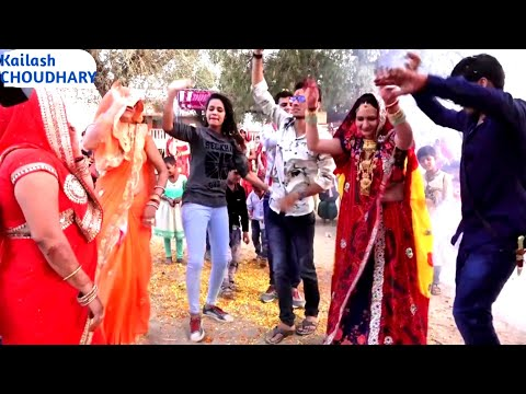 New #Marwadi #Dance Video 2018 | New #Rajasthani Dj Song 2018 | #मारवाड़ी डांस वीडियो #Wadding Dance
