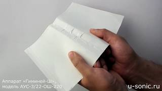 видео Сварка полимерных материалов