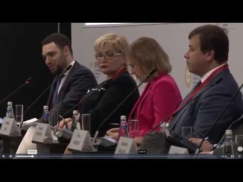 Сессия «Коммунальная инфраструктура – бизнес или социальная ответственность?» Модератор Лев Гориловский