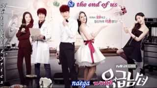Video Emergency Couple OST - Park Shi Wan - The Way We Loved - Part 3 - [English-Romanised] download MP3, 3GP, MP4, WEBM, AVI, FLV Februari 2018