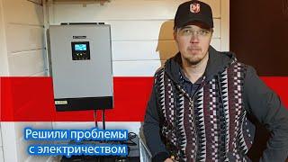 Стабилизатор и ИБП для дома