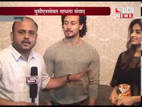 Dhananjay Tiple News-Tiger Shraf Marathi