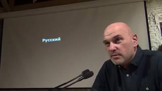Андрей Великанов. Начало 17-ой лекции курса 2016-17.