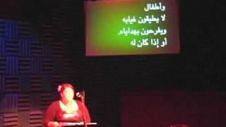 Randa Jarrar Reads