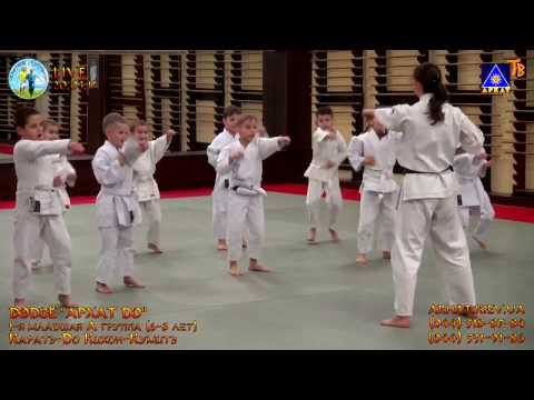Karate kids beginners Promo.  Arhat do