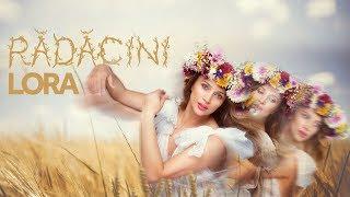 Смотреть клип Lora - Radacini