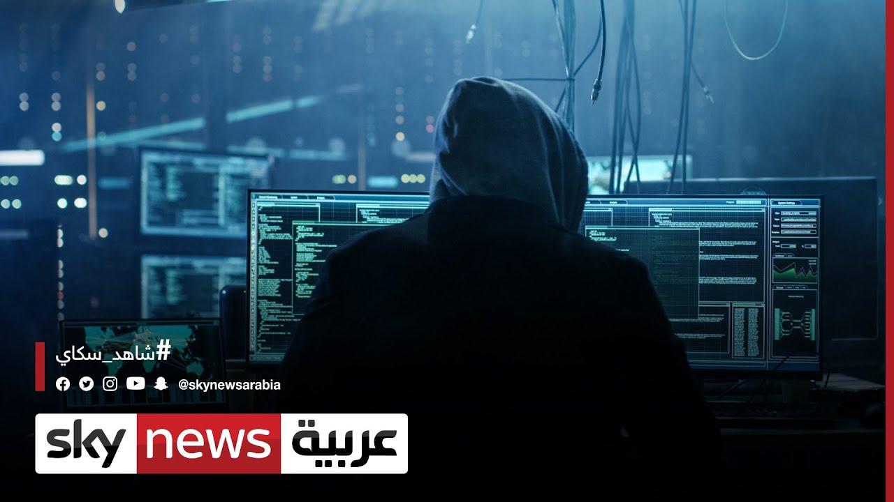 الولايات المتحدة تعلن الطوارئ بسبب الهجمات الإلكترونية | #الاقتصاد  - 18:00-2021 / 5 / 10