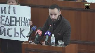«Слуга народу у Житомирі»: депутати та активісти проводжали нардепа викриками ганьба