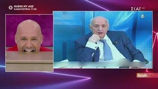 Καλό Μεσημεράκι   Χρυσή τηλεόραση   21/10/2019