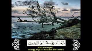 Jangan biar diri kita dizalimi. Doa Nabi Yunus