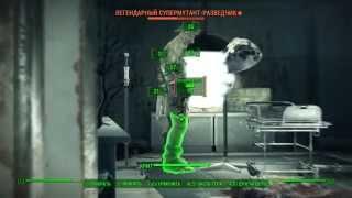 Fallout 4 Секреты - Где найти легендарный миниган - Неутомимый Миниган.