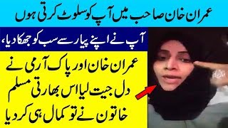 Indian Muslim Lady Exposes Modi and Praises Imran Khan Pak Army | Imran Khan |