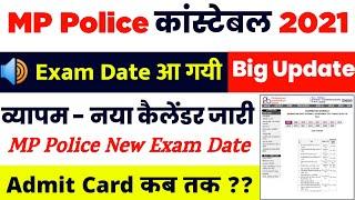 mp police exam date 2021   mp police exam kab hoga   mp police exam kab tak hoga - Latast Update screenshot 5