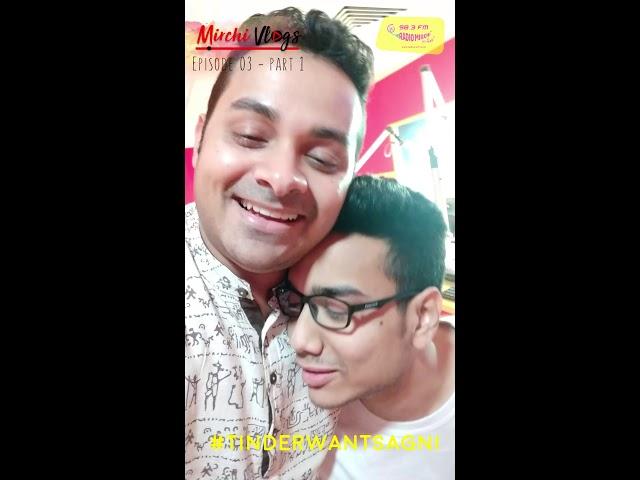 Mirchi Vlogs Episode 03 - Part 1   Somak   Agni   Ayantika   Richard   Mohor   Lajvanti   Sree