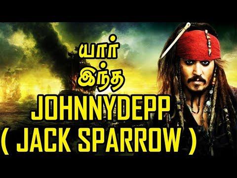 யார் இந்த Johnny Depp...??? | All about Johnny Depp | 5 Min Videos