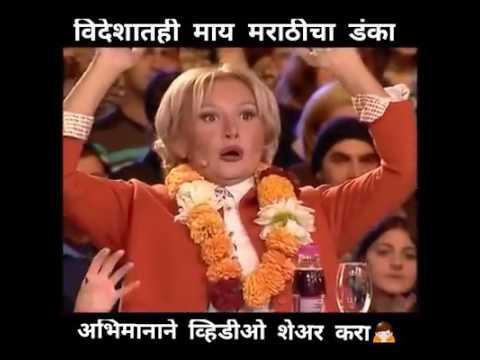Maala khamb jai shivaji jai bhavani (https://www.youtube.com/watch?v=ZFN2zA1KzlY)