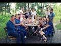 Весілля Каті і Сергія OST Найкращий день мого життя mp3