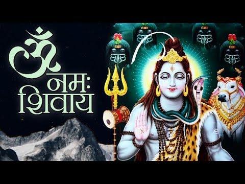 The Most Powerful Shiva Mantra Aum Namah Shivaya Mantra Chanting - ॐ नमः शिवाय By Suresh Wadkar
