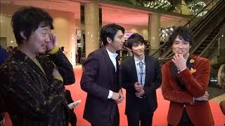 映画『斉木楠雄のΨ難』のジャパンプレミアに登場した、新井浩文さん、吉...