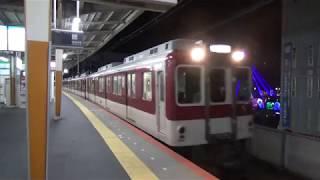 【終夜運転】近鉄2410系2417編成+2610系普通大阪上本町行き到着