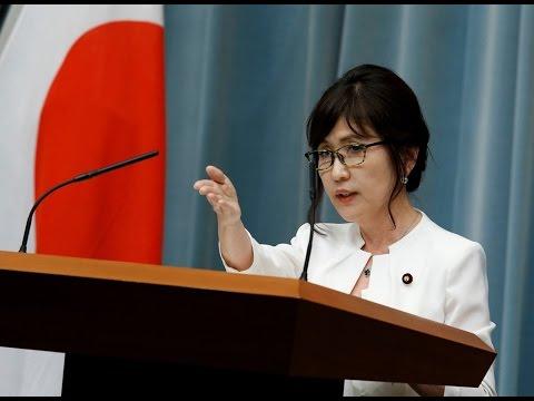 Tomomi Inada biography | Tomomi Inada nuclear weapons | Tomomi Inada defense minister