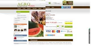 видео Биотехника - интернет магазин семян
