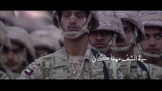 قصيدة رجال والله رجال كلمات صاحب السمو الشيخ محمد بن زايد