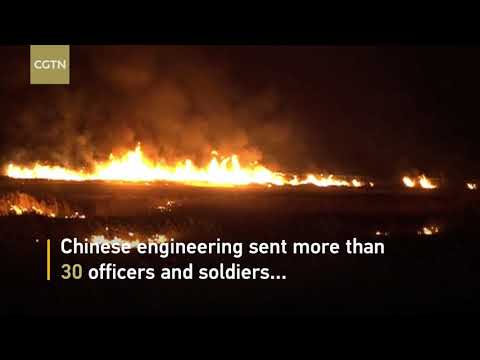 Chinese peacekeepers helped put out a fire at Wau Airport in South Sudan.