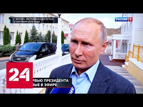 """Запугали новости о пандемии? Помогут эти кадры! // """"Москва. Кремль. Путин"""" от 10.05.2020"""