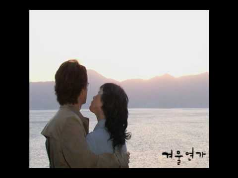 Winter Sonata - Only You (Piano Instrumental)