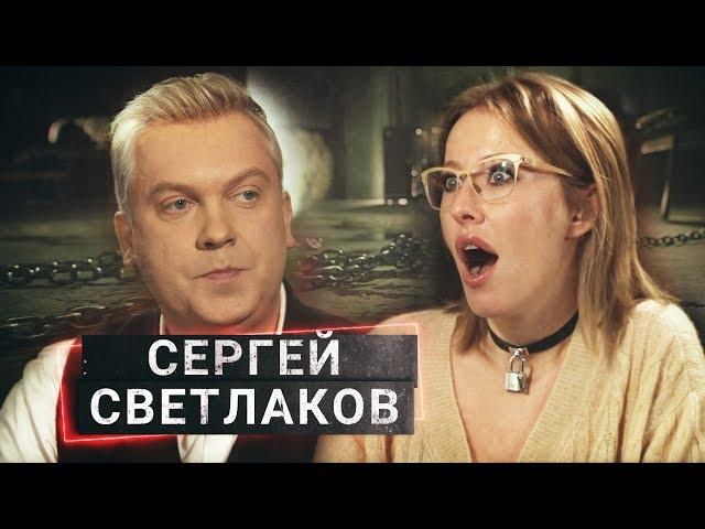 СЕРГЕЙ СВЕТЛАКОВ | Развод с ТНТ – история в деталях | ОСТОРОЖНО, СОБЧАК!