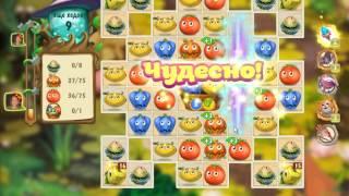 Магическая кухня Одноклассники УРОВЕНЬ 68