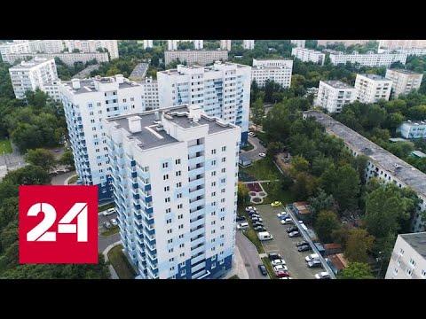 Волна реновации. Специальный репортаж Дмитрия Щугорева - Россия 24