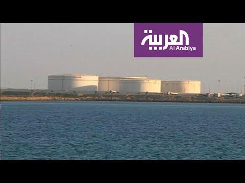 واشنطن تتجه نحو خفض صادرات النفط الإيراني إلى دون مليون برميل يومياً  - 11:54-2019 / 3 / 14