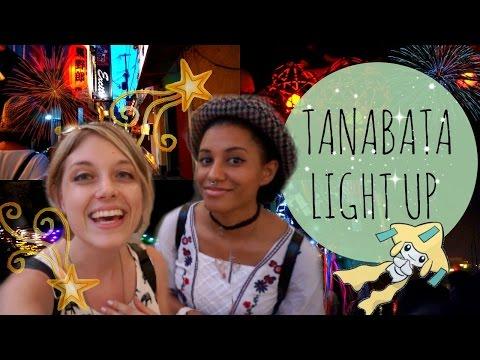 Kyoto's Tanabata Light Up ~ 京都の七夕イルミネーション
