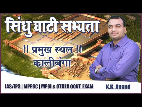 Anand Super 100 Best Coaching in Indore for UPSC, MPPSC, IAS