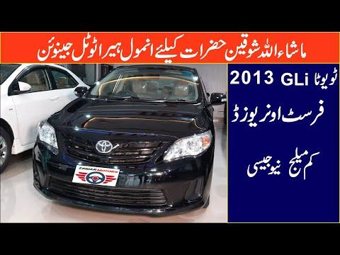 Toyota Corolla Gli 1.3 Manual Vvti Model 2013 Review Price For Sale