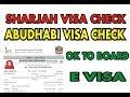 Sharjah Visa Check Online 2018 Abu Dhabi Visa Check Online 2018 mp3
