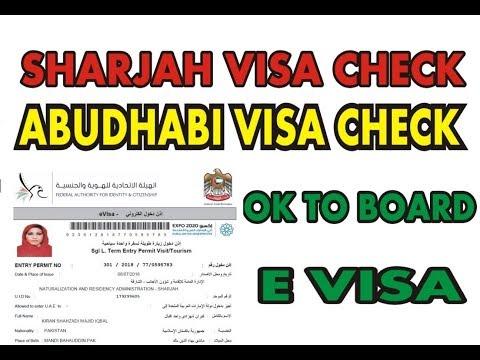 Sharjah Visa Check Online 2020    Abu Dhabi Visa Check Online 2020