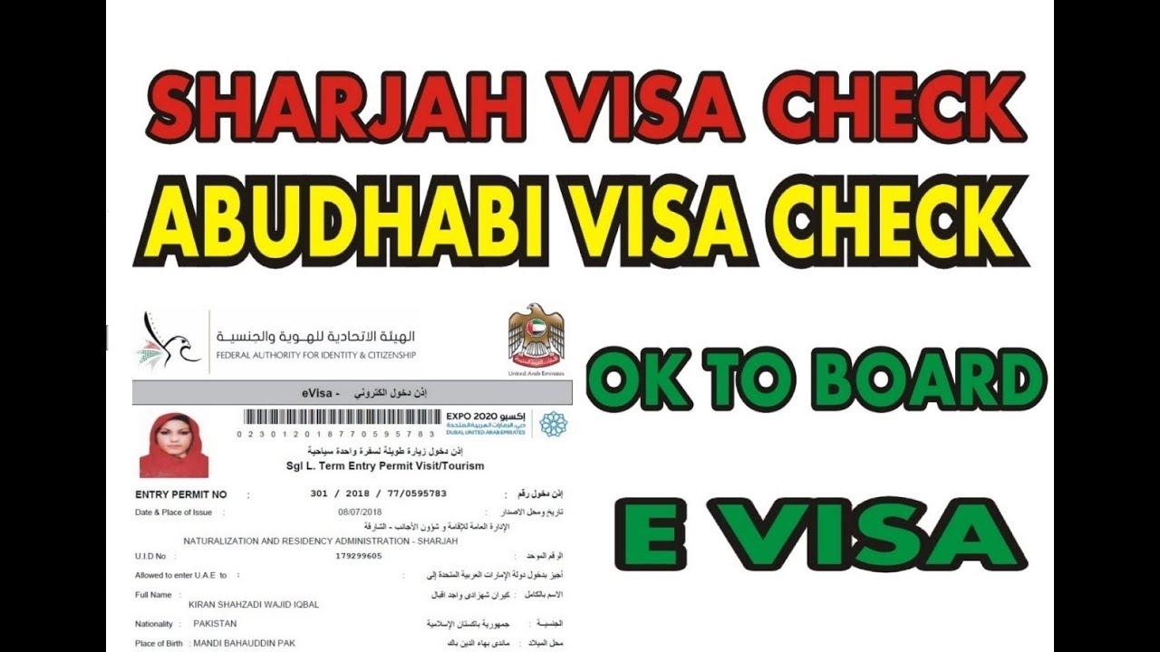 Sharjah visa check online 2018 || Abu Dhabi Visa check online 2018