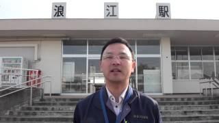 2013年4月19日に玉川さんの現場点検に同行させていただいた時に、浪江の...