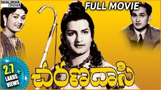 Charana Daasi Telugu Full Length Movie || ANR, NTR, Anjali Devi, Savitri || Shalimarcinema
