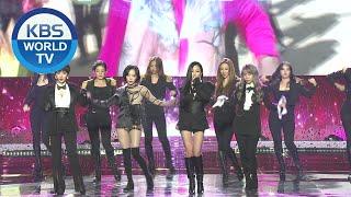 2019 KBS Drama Awards | 2019 KBS 연기대상